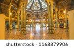 mysore  india   aug  2018  ... | Shutterstock . vector #1168879906