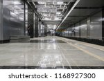moscow  russia   august  31 ...   Shutterstock . vector #1168927300
