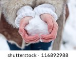 hands of woman with snow heart... | Shutterstock . vector #116892988