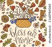 cozy fall vector illustration.... | Shutterstock .eps vector #1168984060