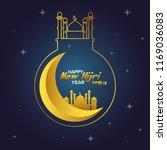 1440 h islamic new year design... | Shutterstock .eps vector #1169036083