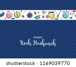 jewish new year holiday. happy... | Shutterstock .eps vector #1169039770
