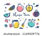 jewish new year holiday. happy... | Shutterstock .eps vector #1169039776