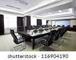 conference room   Shutterstock . vector #116904190