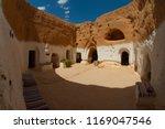 Tunisian Cave Dwelling