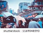 tokyo  japan   june 18  2018  ... | Shutterstock . vector #1169048593