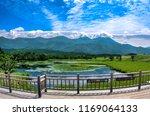 a blue sky where the wilderness ... | Shutterstock . vector #1169064133