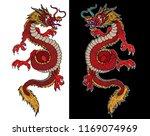 japanese red dragon tattoo... | Shutterstock .eps vector #1169074969