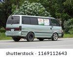 chiangmai  thailand   august  3 ... | Shutterstock . vector #1169112643