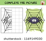 complete the picture of a funny ... | Shutterstock .eps vector #1169149030
