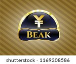 golden emblem or badge with...   Shutterstock .eps vector #1169208586
