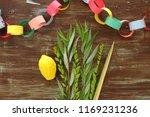 jewish festival of sukkot.... | Shutterstock . vector #1169231236