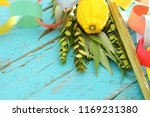 jewish festival of sukkot....   Shutterstock . vector #1169231380