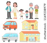 three generational households...   Shutterstock .eps vector #1169238979