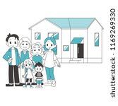 three generational households   ... | Shutterstock .eps vector #1169269330