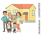 three generational households   ... | Shutterstock .eps vector #1169269333