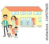 two generational households... | Shutterstock .eps vector #1169270620