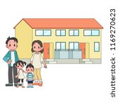 two generational households... | Shutterstock .eps vector #1169270623