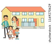 two generational households... | Shutterstock .eps vector #1169270629