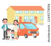 two generational households... | Shutterstock .eps vector #1169273056