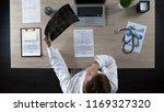top view of neurosurgeon... | Shutterstock . vector #1169327320