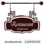 restaurant vector sign | Shutterstock .eps vector #116934253