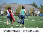 dedicated sports parents | Shutterstock . vector #1169359603
