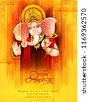 illustration of lord ganpati... | Shutterstock .eps vector #1169362570
