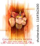 illustration of lord ganpati... | Shutterstock .eps vector #1169362600