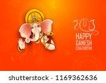 illustration of lord ganpati... | Shutterstock .eps vector #1169362636