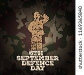 6th september. happy defence... | Shutterstock .eps vector #1169365840