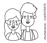 couple avatar characters icons | Shutterstock .eps vector #1169470570