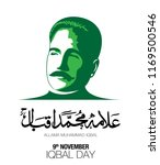 allama muhammad iqbal 9th... | Shutterstock .eps vector #1169500546
