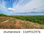 "view from the ""teufelsberg"" ... | Shutterstock . vector #1169512576"