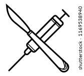 surgical instrument icon vector | Shutterstock .eps vector #1169538940