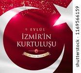 september 9  salvation of izmir.... | Shutterstock .eps vector #1169566159