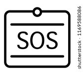 sos line icon. help sign vector ... | Shutterstock .eps vector #1169588086