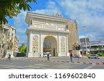 skopje  macedonia  fyrom   ... | Shutterstock . vector #1169602840