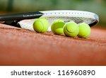 close up of tennis racquet and... | Shutterstock . vector #116960890
