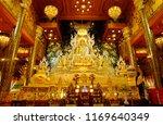 samut sakhon province  thailand ...   Shutterstock . vector #1169640349