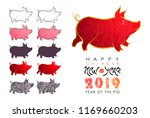 chinese new year 2019. zodiac... | Shutterstock .eps vector #1169660203