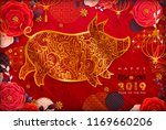 chinese new year 2019. zodiac... | Shutterstock .eps vector #1169660206