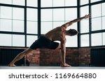 yoga for men. sport fitness and ... | Shutterstock . vector #1169664880