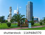 capital of adjara  batumi ...
