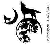 howling wolf standing on full... | Shutterstock .eps vector #1169776330