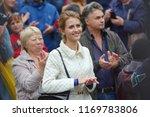 barnaul russia september 2 ... | Shutterstock . vector #1169783806