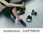 woman exercise workout in gym... | Shutterstock . vector #1169798920