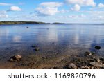 lake onega on a sunny clear day ... | Shutterstock . vector #1169820796