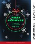 winter christmas balls elements ... | Shutterstock .eps vector #116984734