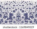 border unicorn 4  blue fill on... | Shutterstock .eps vector #1169849029